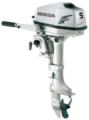 Honda - BF 5 SU