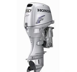 Honda Marine - BF50 LRTU